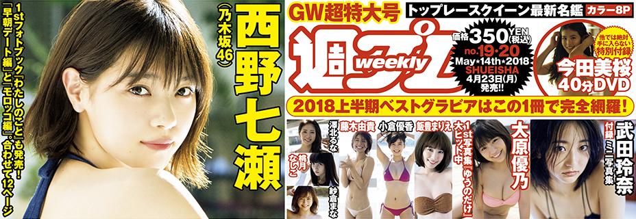 小倉優香 8©bbspink.comYouTube動画>3本 ->画像>304枚